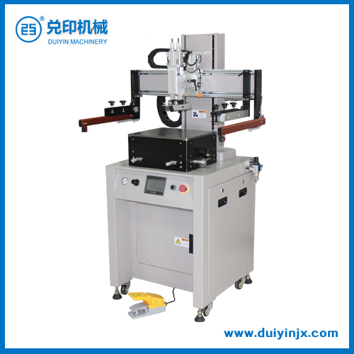 Center to center screen printing machine