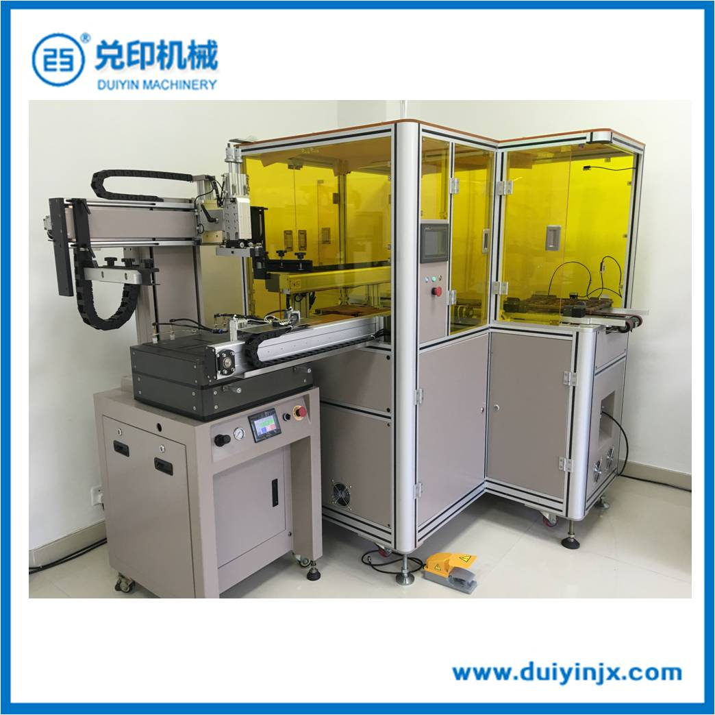 Dy-45ma glass automatic printing machine